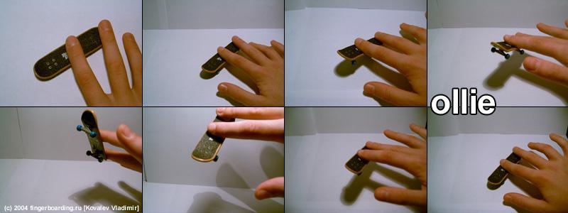 Обучение трюку ollie на фингерборде